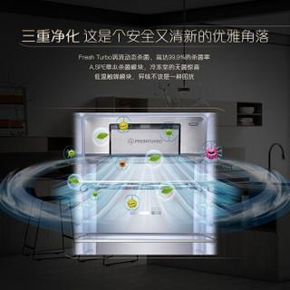 Casarte 卡萨帝 BCD-627WDCLU1 双门冰箱