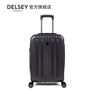 DELSEY 00207183004旅行箱 20寸