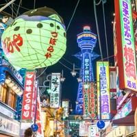 吉祥航空直飞!温州-日本大阪往返含税机票