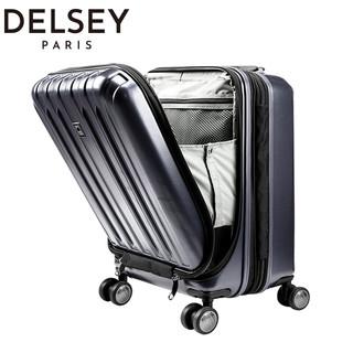 DELSEY 法国大使 00207382001拉杆箱 28寸 深灰色