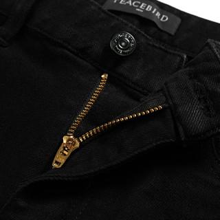 PEACEBIRD 太平鸟 男装 新款黑色青年休闲牛仔裤