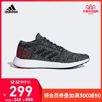 adidas 阿迪达斯 PureBOOST GO 男/女子跑步鞋