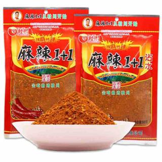 Qianjiao yuan 黔椒苑 云南特产烧烤调料辣椒面