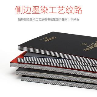 KOKUYO 国誉 HG-C100B 笔记本100年限定100G旅行日记手帐本