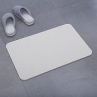FK 访客 硅藻泥地垫 清新纯色-浅灰色