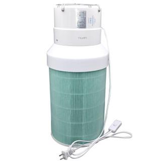优浩圣 范特新达DIY空气净化器除甲醛雾霾PM2.5