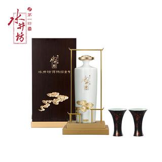 水井坊·博物馆壹号53度