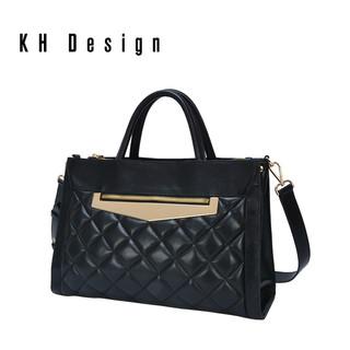 KH Design 明治 真皮时尚菱格简约手提单肩斜挎包