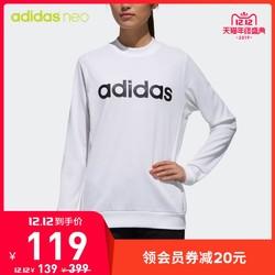 阿迪达斯官网adidas neo W CE+ SWT女装圆领套头卫衣DX0660DM4141