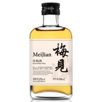 江记酒庄 梅见12度 梅酒 单瓶装 168mL
