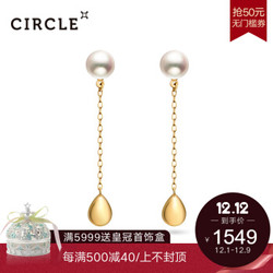 CIRCLE日本珠宝 黄18K金天然akoya珍珠泪滴状耳环