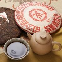 初次入坑,该怎样选择一款适合自己的普洱茶呢?