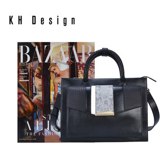 KH Design 明治 大包真皮手提包