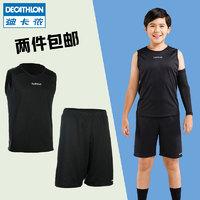 DECATHLON 迪卡侬 儿童篮球短裤T恤篮球服运动