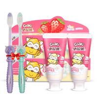 【赠2支牙刷】小浣熊儿童牙膏牙刷套装