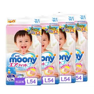moony 尤妮佳 婴儿纸尿裤 L54片 4件装