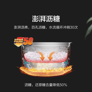 Midea 美的 低糖电饭煲30LH5