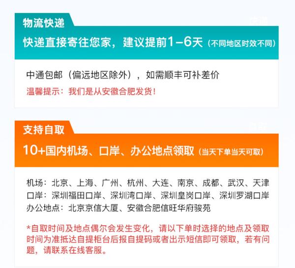 新加坡上网卡4G高速电话卡(可选1/4/5/6/7/8/10/12天)