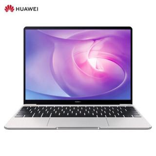 HUAWEI 华为 MateBook 13英寸笔记本电脑2K全面屏轻薄本超极本 AMD锐龙 皓月银R5-3500U/8G/512G固态/集显