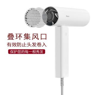 reepro RH-03 负离子吹风机 白色 550W