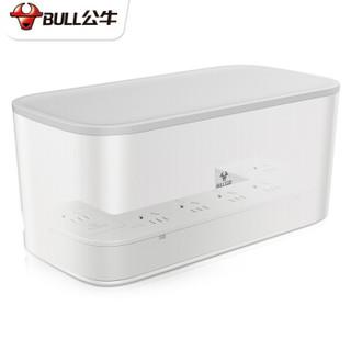 BULL 公牛 GN-F2161 电线收纳盒 1.5米
