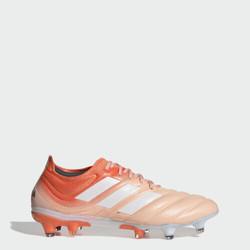 银联专享:adidas 阿迪达斯 COPA 19.1 FG 男子顶级足球鞋 $68.75(约¥485,最高享49元现金奖)_海淘adidas/阿迪达斯__海淘推荐_优惠购