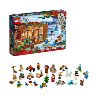考拉海购黑卡会员 : LEGO 乐高 城市系列 60235 圣诞倒数日历 *2件