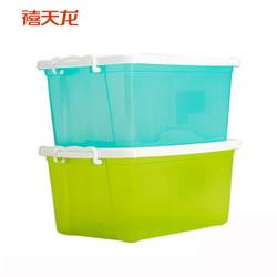 禧天龙citylong树脂收纳箱家用储物箱加厚整理箱有盖收纳盒透明24L