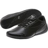 PUMA 彪马 Drift Cat 7S Ultra *2件