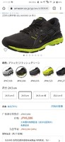 ASICS 亚瑟士 GEL-KAYANO 24 男士跑步鞋