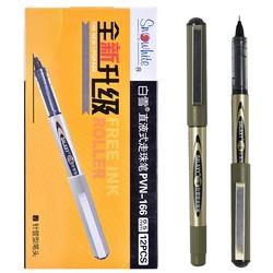 Snowhite 白雪 PVN-166 直液式走珠笔 0.5mm 黑色 12支