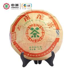 中茶 中粮集团 普洱茶 生茶 云南沱茶 250克