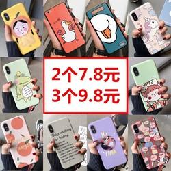 苹果全系手机壳卡通 *4件