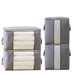 棉被衣物收纳整理袋