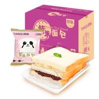 甜曲  沙拉紫米面包   550g