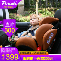 Pouch儿童安全座椅ISOFIX接口9个月-12岁全注塑车载宝宝汽车座椅铠甲勇士KS02 棕色皮艺款