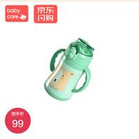 京东PLUS会员 : babycare儿童保温杯