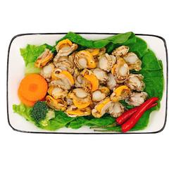 万斛 带黄扇贝肉(50个左右) 4斤
