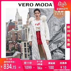 Vero moda江疏影明星同款Vero Moda2019秋冬新款收腰长款羽绒服 奇妙夜爆款
