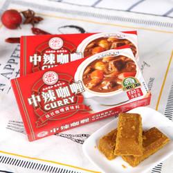 安记 咖喱块速食拌饭调味料100g*2中辣正品家用即食鱼蛋黄咖喱饭