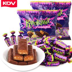 正品KDV俄罗斯紫皮糖原装进口零食kpokaht巧克力散装糖果喜糖年货