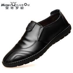 真皮加绒商务皮鞋柔软舒适豆豆鞋