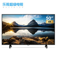 乐视 Letv超级电视X50pro 50英寸 4K液晶智能网络电视