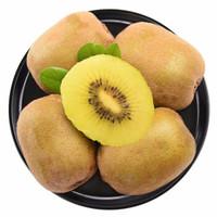 四川黄心猕猴桃  单果40-60g 30粒小果