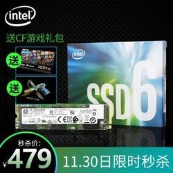 英特尔(Intel)512GB SSD固态硬盘 M.2((NVMe)接口 660P系列 2280板