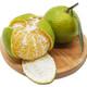 壮乡果 皇帝柑 新鲜桔子 3kg 果径55-70mm 6.4元包邮(前1000件)