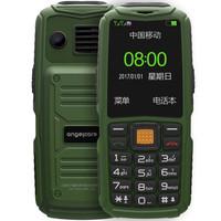 中兴/ZTE 守护宝 F888 直板 按键 超长待机 三防老人手机 双卡双待 军绿色 2G移动/联通版 *5件