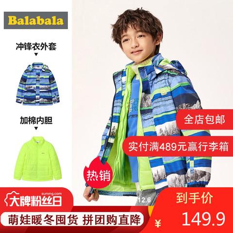 巴拉巴拉 儿童加厚棉服