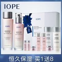 iope亦博水乳套装补水保湿韩国ipoe旗舰店官网lope艾诺碧官方套盒