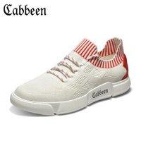 卡宾 CABBEEN 时尚舒适轻便懒人飞织网面透气休闲鞋男 白色 41